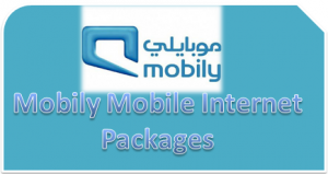 Mobily-internet-packages (1)