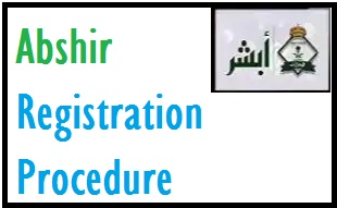How to Register for Absher (MoI) E-Service