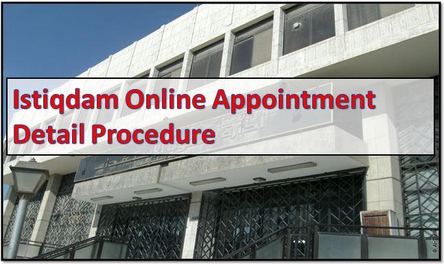 Istiqdam Online Appointment Detail Procedure