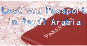 lost-passport-in-saudi-arabia