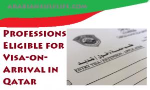 Profession list eligible for qatar