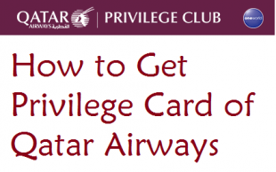How to get privilege card in Qatar Airways