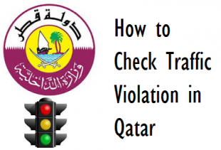 How to Check Qatar Traffic Violations Online on MOI