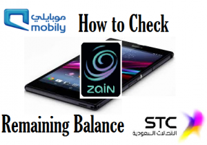 Check remaining balance in Mobily and STC