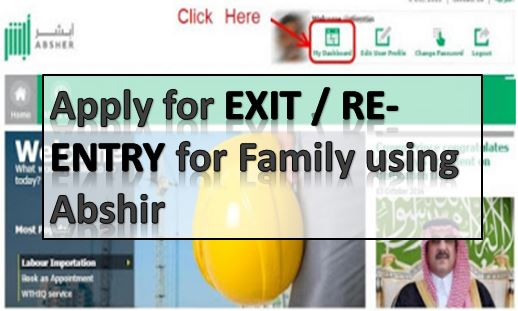 Apply for Family Exit Re Entry Visa Saudi Arabia