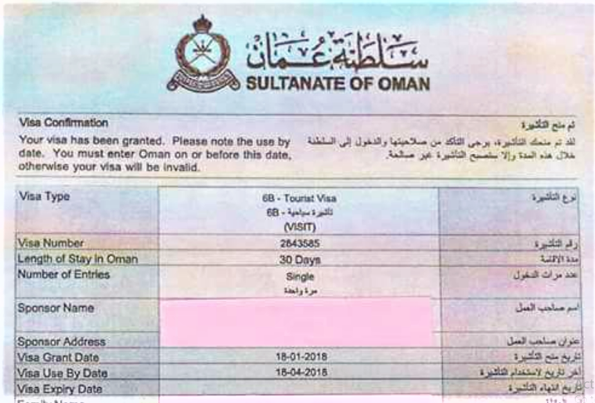 How to Check Oman Visa Status Online?