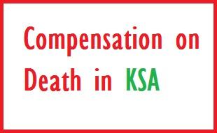 Compensation on Death in Saudi Arabia