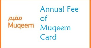 muqeem card fees