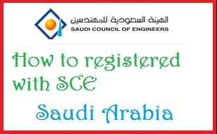 saudi-engineers-council-sce