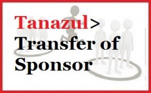 Tanazul Transfer of sponsor in ksa