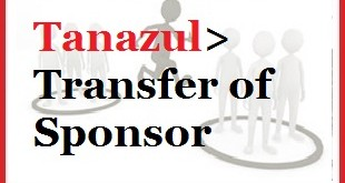 Tanazul Transfer of sponsor in ksa