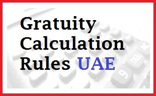 uae-calculation