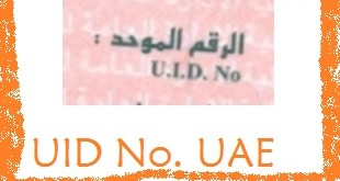 what is uid number on residence visa uae