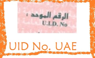 UID Unified Number on UAE Residence Permit