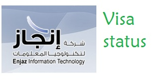 visa status check saudi arabia