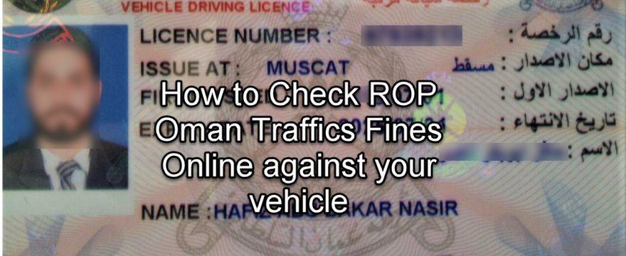 How to Check ROP Oman Traffics Fines Online