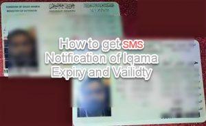 check iqama expiry via sms Saudi Arabia