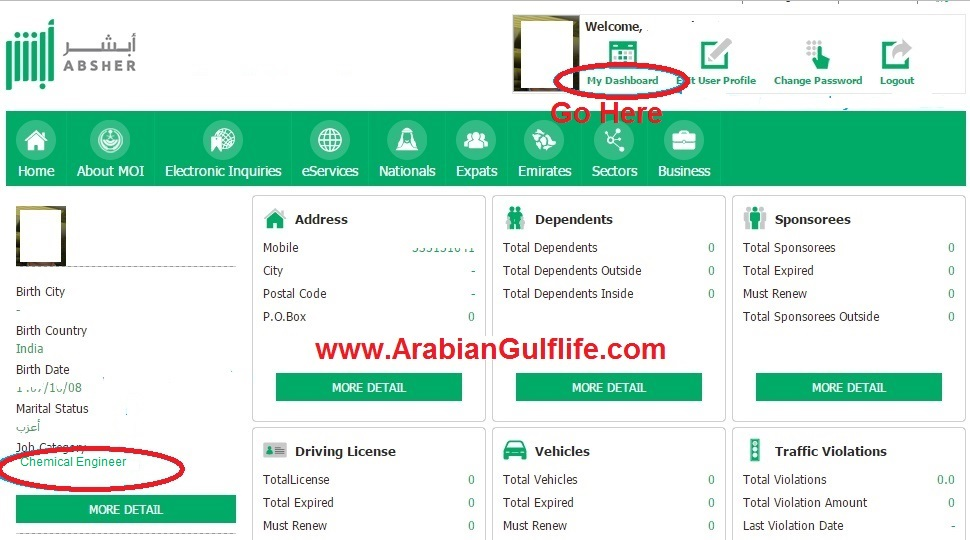 Check The Status of Profession Change on Iqama | Arabian Gulf Life