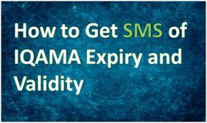 iqama-expiry-sms