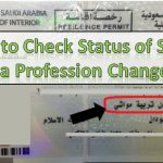 How to Check Status of Saudi Iqama Profession Change
