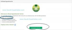 MOI Al Ahwal Madni certificate-birth
