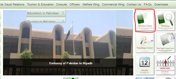 advance-token-in-pak-embassy-ksa