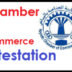 PROCEDURE MOFA CHAMBER of COMMERCE ATTESTATION