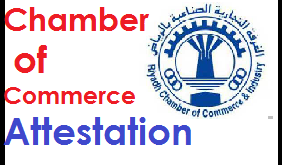attestation of documents in KSA