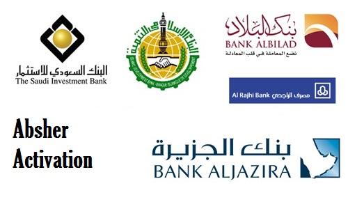 banks_in_saudi_arabia