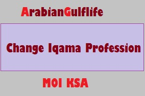 CHANGE IQAMA OR VISA PROFESSION IN SAUDI ARABIA