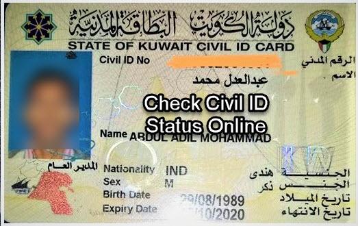 Check Kuwait Civil ID Status Online Paci Kuwait