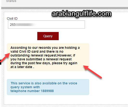 valid civil id status kuwait