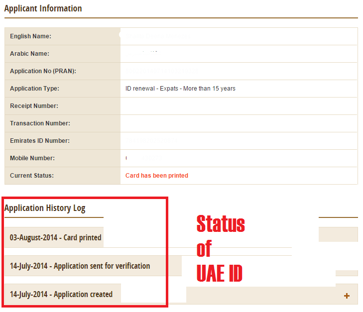 check emirates uae id card status