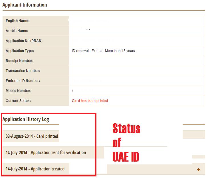 check emirates uae id card status