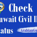 Check Kuwait MOI Civil ID Status Online