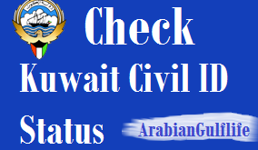 moi kuwait civil id status