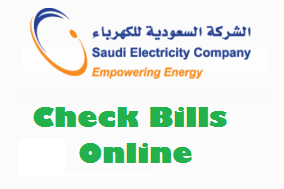 Check Electricity Bill Online in Saudi Arabia