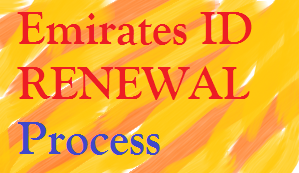 emirates-id-renewal