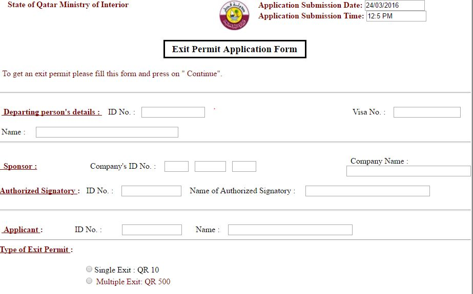 exit-permit-online-application-form