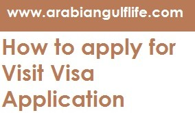Family visit visa procedure online