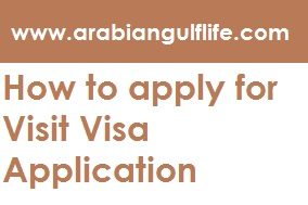 16 STEPS FAMILY VISIT VISA SAUDI ARABIA