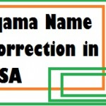 Procedure to Change NAME on Iqama of KSA