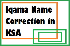 iqama muqeem name change
