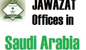 what is jawazat in KSA Saudi Arabia