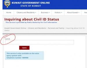 Moi civil ID status kuwait