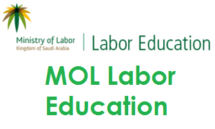 Saudi Labor Rights and Laws Education Portal