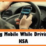 Using Mobile Traffic Violation Fine in KSA