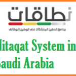 Nitaqat System in Saudi Arabia