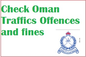Oman traffic fines payment