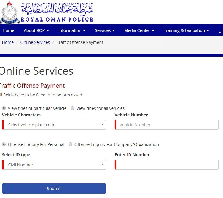 rop check traffic fines online